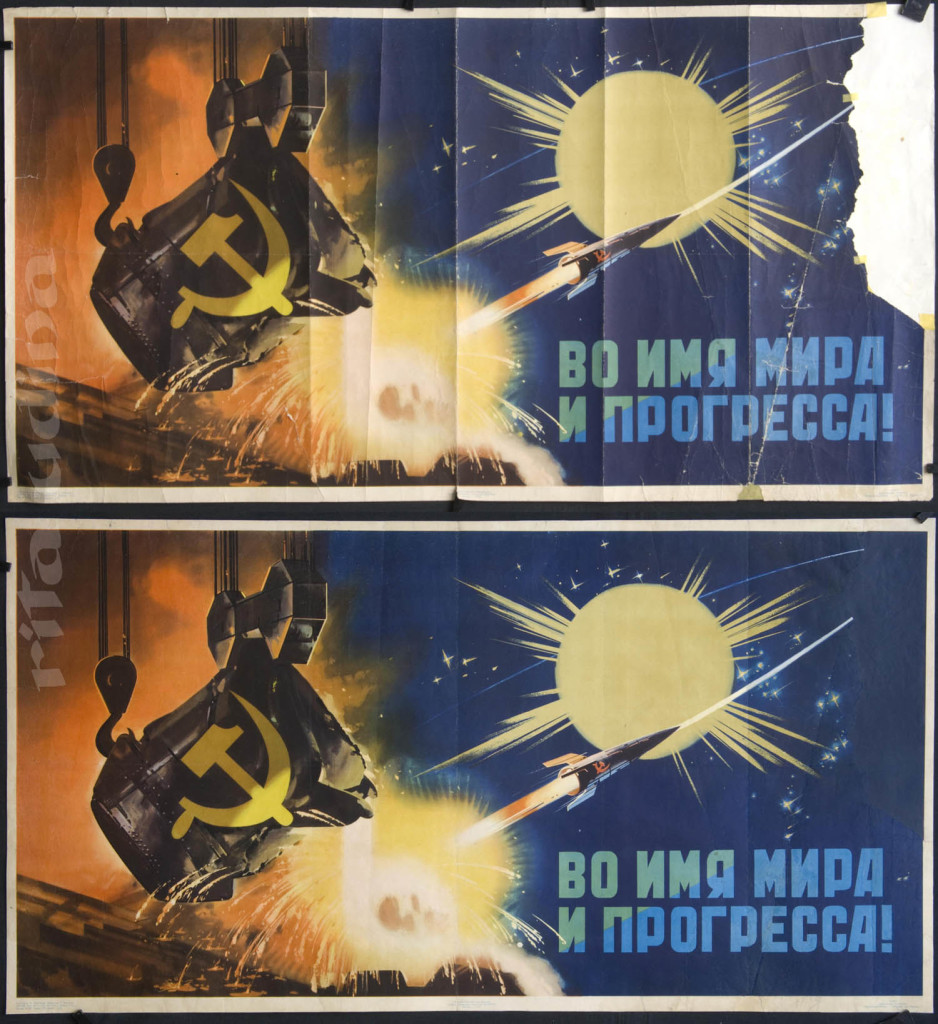 Russian rocket poster, before and after conservation