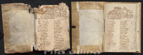 Medieval manuscript on rag paper with limp vellum binding, before and after conservation